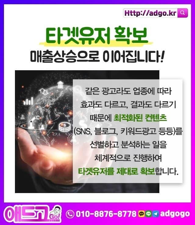 시흥마케팅홍보회사