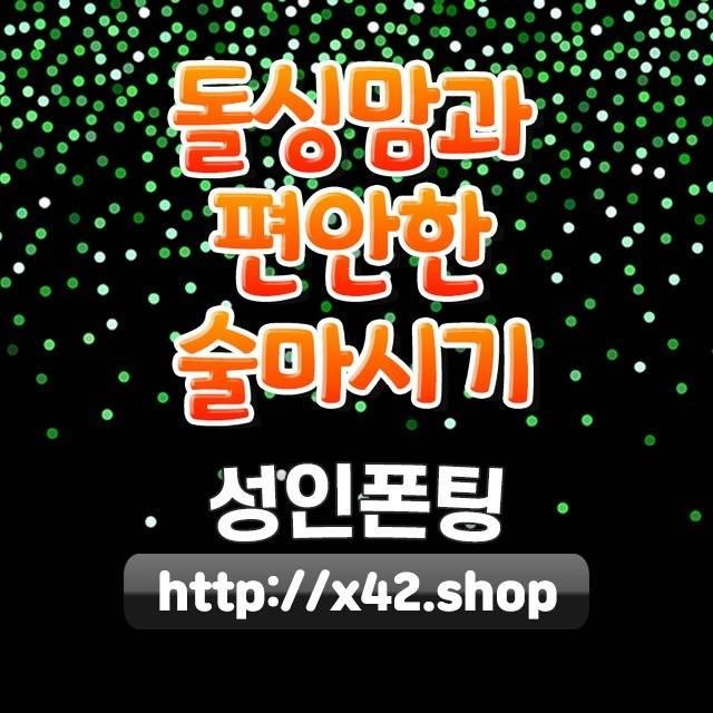 서울시구로캠핑장