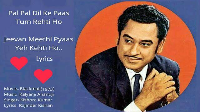 Pal Pal Dil Ke Paas - Kishore Kumar Lyric