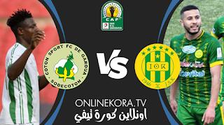 مشاهدة مباراة شبيبة القبائل وكوتون سبورت بث مباشر اليوم 27-06-2021 في كأس الكونفيدرالية الأفريقية