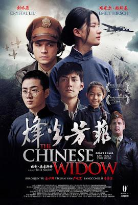 Feng Huo Fang [2017] [DVD R2] [Spanish]