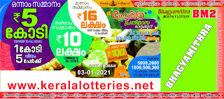 Kerala Lottery Results 03-01-2021 Bhagyamithra BM-2 Lottery Result