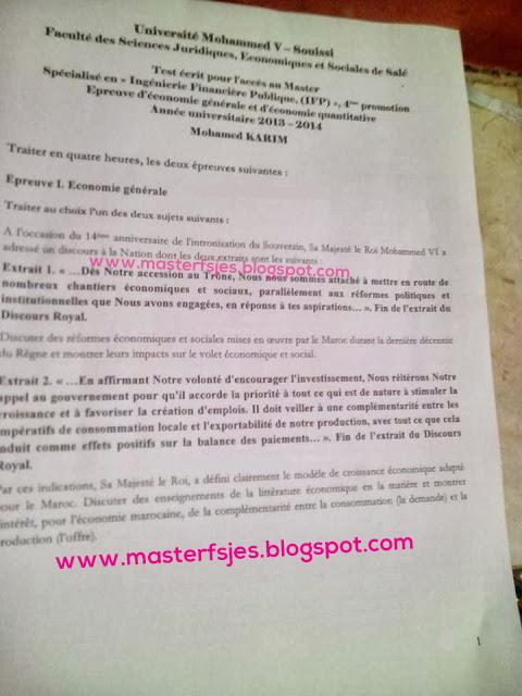 Concours d'accès au Master Ingénierie Financière Publique (IFP) 2013-2014