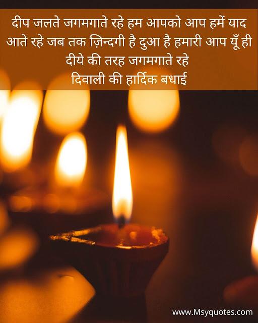 Happy Diwali wishes 2020, Happy Diwali to all