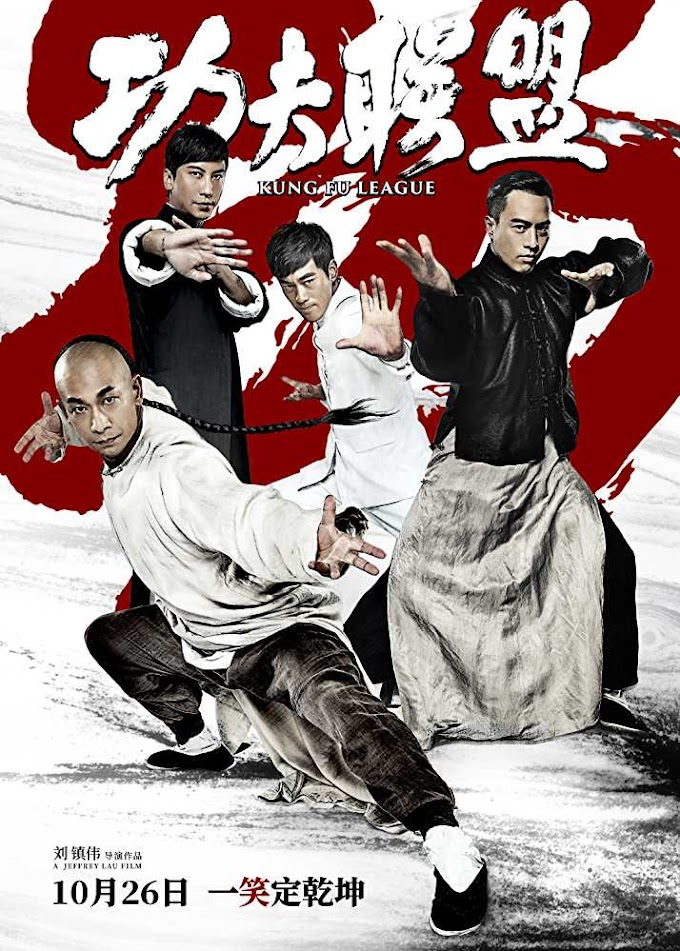 Kung Fu league full movie download in HD- WEBRip HDrip Blu-ray mkv Dual audio