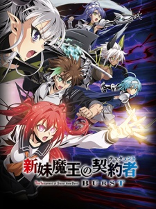 Download Shinmai Maou no Testament Burst Batch Subtitle Indonesia