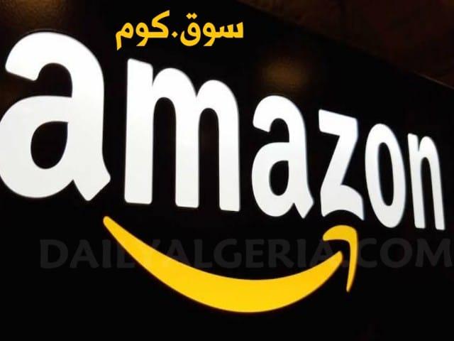 amazon-Amazon.sa-أمازون-أمازون السعودي-أمازون السعودية-اطلاق أمازون السعودية-