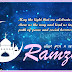 Happy Ramadan greetings wishes messages