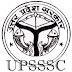 UPSSSC Recruitment 2016    Last Date : 05-07-2016