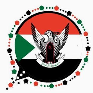 تحميل مصري واتس اب EgyptianWhatsApp اخر تحديث 2021