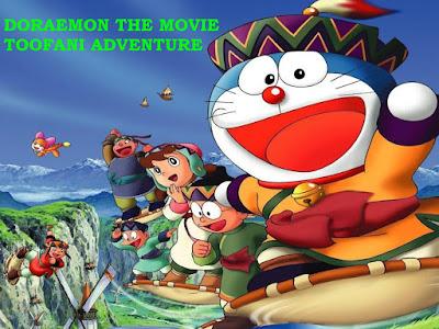 Doraemon the movie toofani adventure MP4 FREE DOWNLOAD