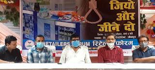 #JaunpurLive : अवैध दवा व्यवसाय के खिलाफ संगठन चलायेगा अभियान