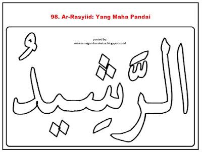 Mewarnai Gambar Sketsa Kaligrafi Asmaul Husna  Ar Rasyiid