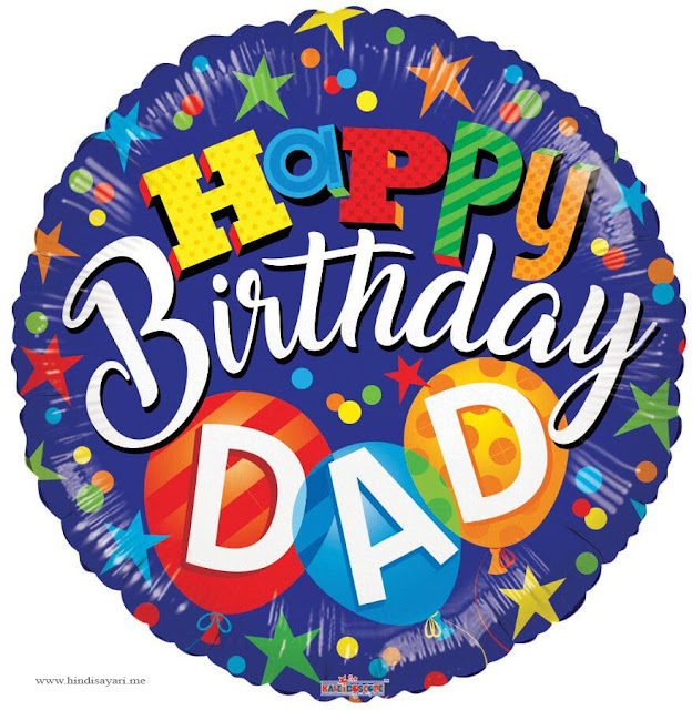 Happy Birthday Dady