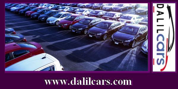 أرخص سيارات مستعملة في مصر