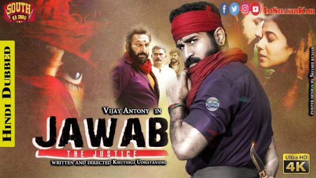 Kaali (Jawab The Justice) Hindi Dubbed Full Movie Download - Jawab The Justice 2020 movie in Hindi Dubbed new movie watch movie onlin