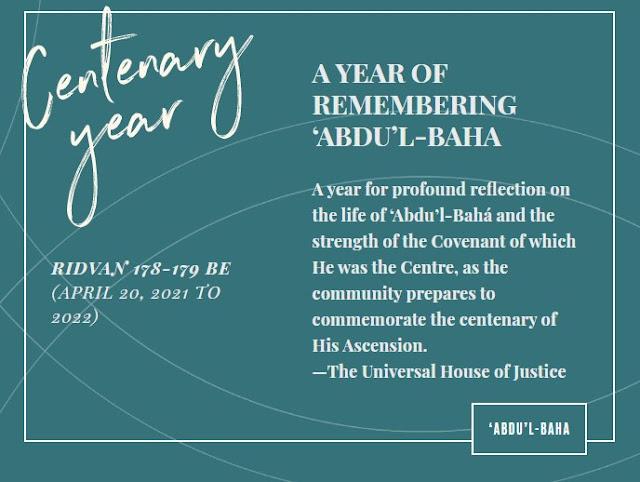 Раздел сайта о 100-летии со дня смерти Абдул-Баха