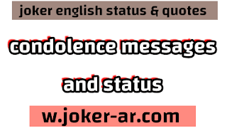 Top 48 Condolence Messages and status in english 2021 - joker english