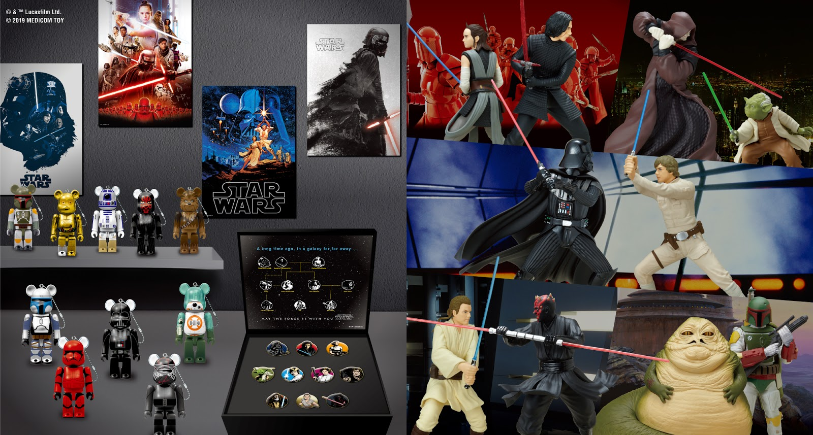 """NEW 2018Star Wars Movie Realization  Japanese Samurai  Action Figure 7/""""New Gifts"""