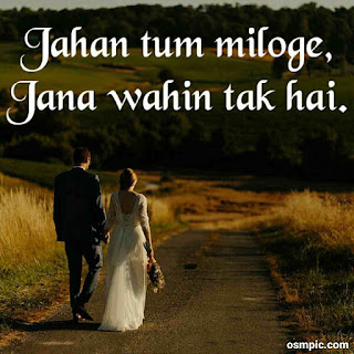 2 LINE LOVE SONG STATUS, ROMANTIC SONG LYRICS FOR WHATSAPP