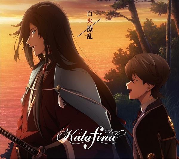 Kalafina - Hyakka Ryouran