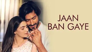 Jaan Ban Gaye Flute Notes from Khuda Haafiz