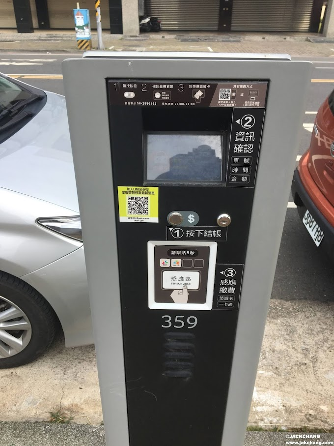 第一次體驗智慧停車格在台南。