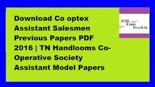 Download Co optex Assistant Salesmen Previous Papers PDF 2016 | TN Handlooms Co-Operative Society Assistant Model Papers
