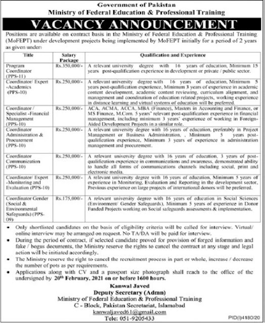 ministry-of-federal-education-professional-training-jobs-2021-application-form