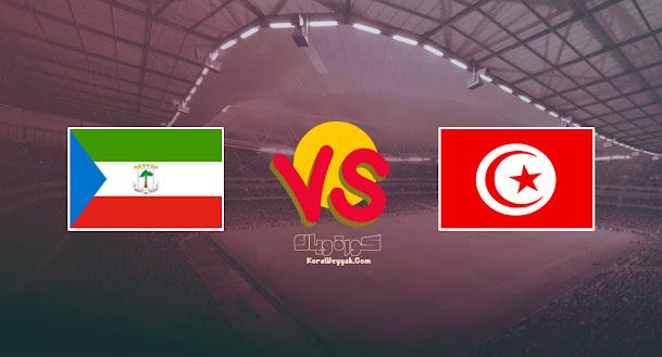نتيجة مباراة تونس وغينيا الإستوائية اليوم 3 سبتمبر 2021 في تصفيات أفريقيا المؤهلة لكأس العالم 2022