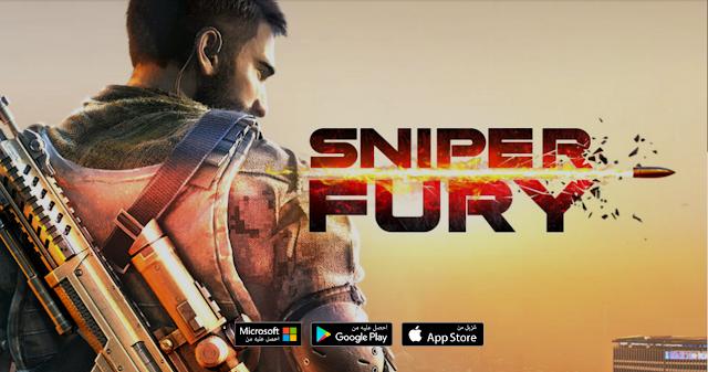 تحميل-لعبة-Sniper-Fury-للهواتف-الاندرويد-و-الايفون-و-الكمبيوتر