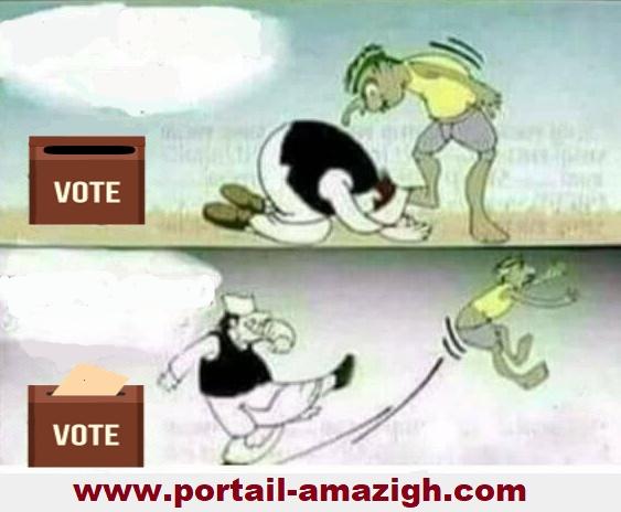 قبل وبعد الانتخابات  كاريكاتور مضحك