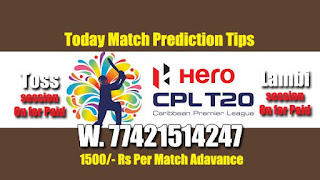 Who will win Today CPL T20 2019 3rd Match Jamaica vs Trinbago