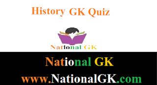 History gk quiz in hindi