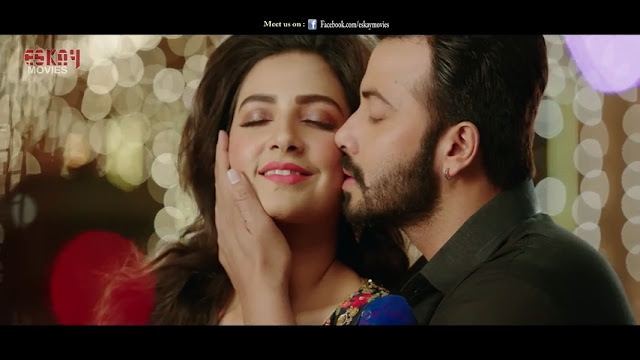 Jaabo Niye Lyrics