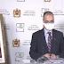 """المغرب يسجّل 89 إصابة مؤكدة بفيروس """"كورونا"""" في 24 ساعة"""