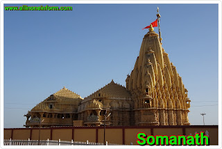 Somnath – Gir Somnath In Gujarat.
