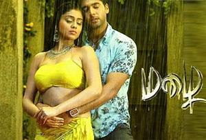 Mazhai Songs HD | Nee Varum Pothu Video Song | Shriya | Jayam Ravi | Devi Sri Prasad