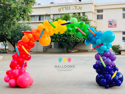 Organic Rainbow Balloon Arch with 'Coloured Pencils'