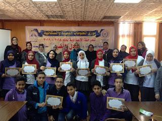 احتفالية ختام دورى المعلومات البيئية والسكانية للمرحلة الاعدادية برعاية محافظ بورسعيد