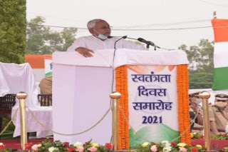 nitish-announcement-on-indipendence-day