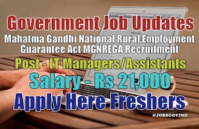 MGNREGA Recruitment 2020