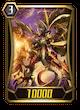 Amber Dragon G3