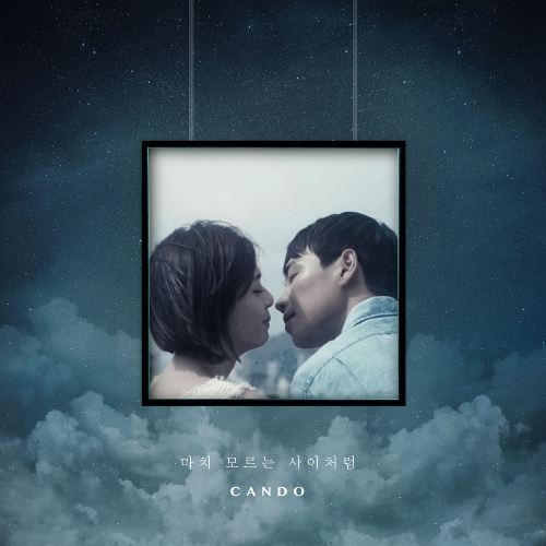 CANDO – If We Don't Know – Single (FLAC)