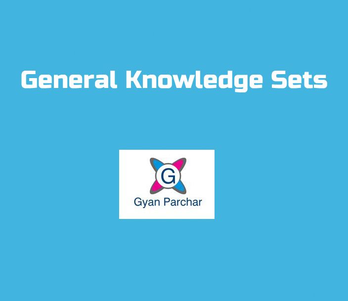 general knowledge,general knowledge in hindi,general knowledge practice set,mcq general knowledge,general knowledge quiz,basic general knowledge,punjab general knowledge,general knowledge practice test,general knowledge quiz questions,test your general knowledge,computer general knowledge,important general knowledge