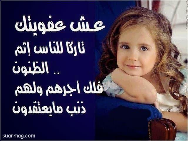 احلى بوستات للفيس بوك مكتوبه 10 | Best written Facebook posts 10