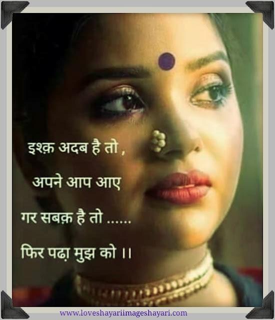 Very sad shayari