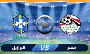 مشاهدة مباراة البرازيل ومصر بث مباشر بتاريخ 31-07-2021 الألعاب الأولمبية 2020