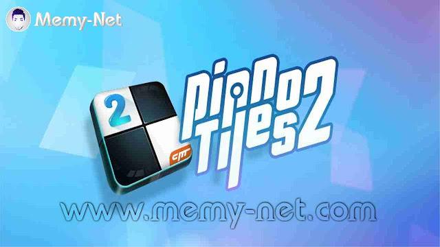تحميل لعبة بيانو تايلز Piano Tiles 2