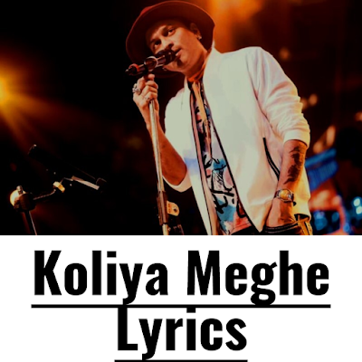 Koliya Meghe Lyrics